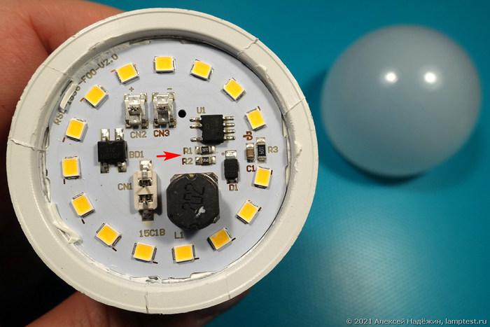 Делаем вечную лампочку Лампочка, Лампа, Светодиоды, Своими руками, Led, Длиннопост, Рукоделие с процессом