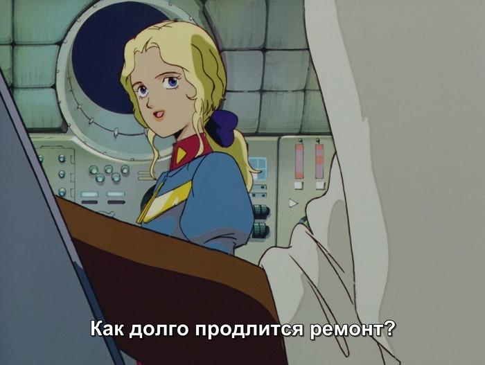 Менеджер на подводной лодке