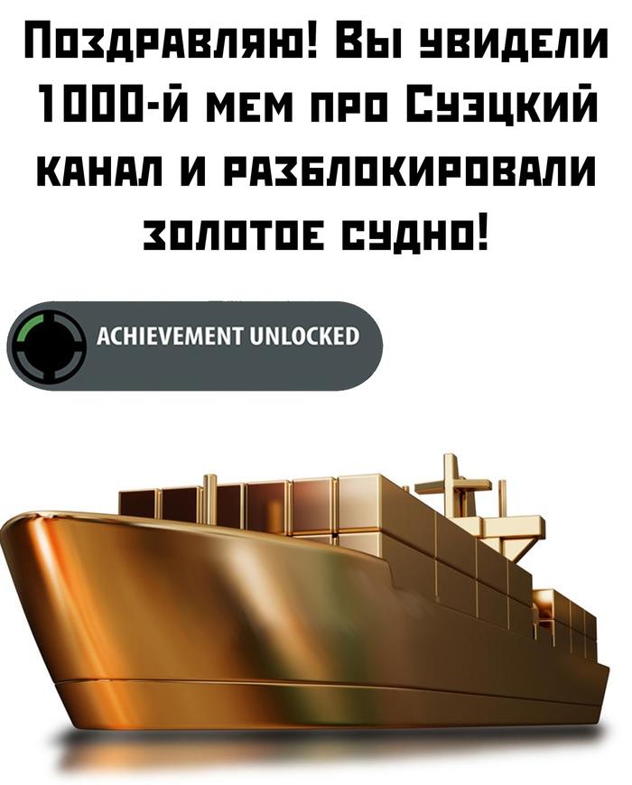 Невергрин