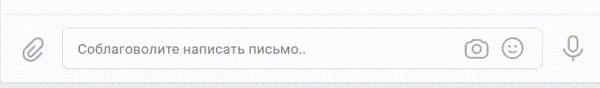 Поздравлямба Поздравление, ВКонтакте, День рождения, Гифка
