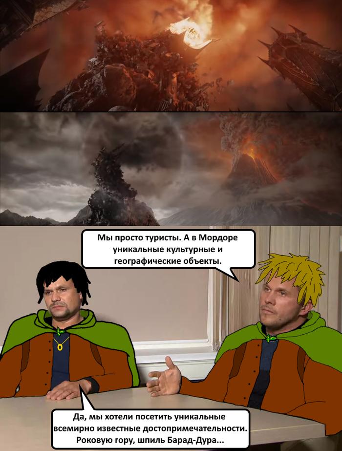 А что, и башню - тоже они?