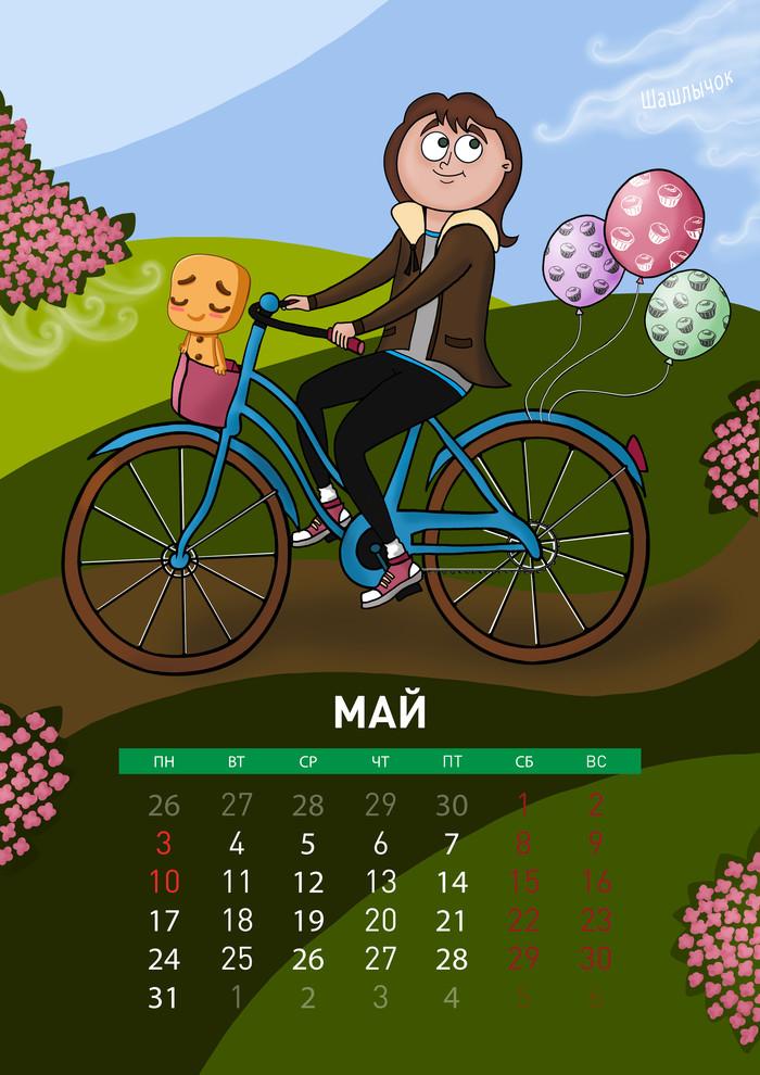Календарь Пикабу. Май