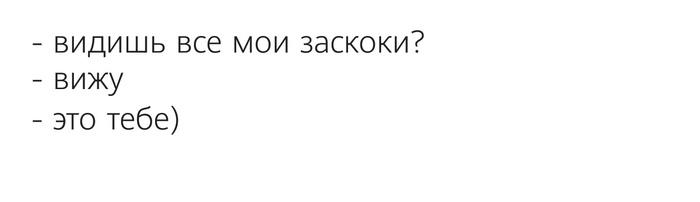 Благодарю)
