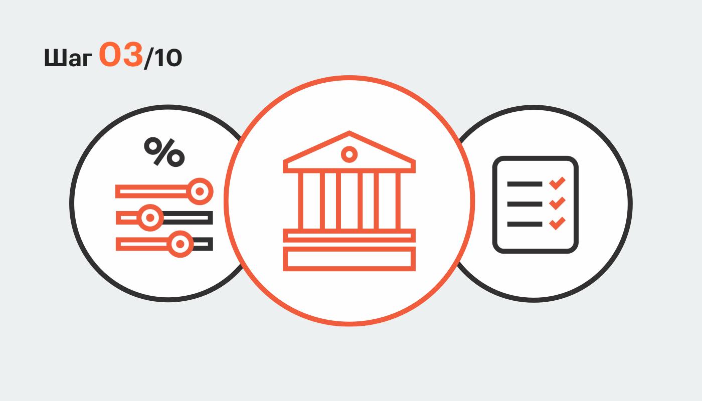 в каком банке выдают кредит с 20 лет