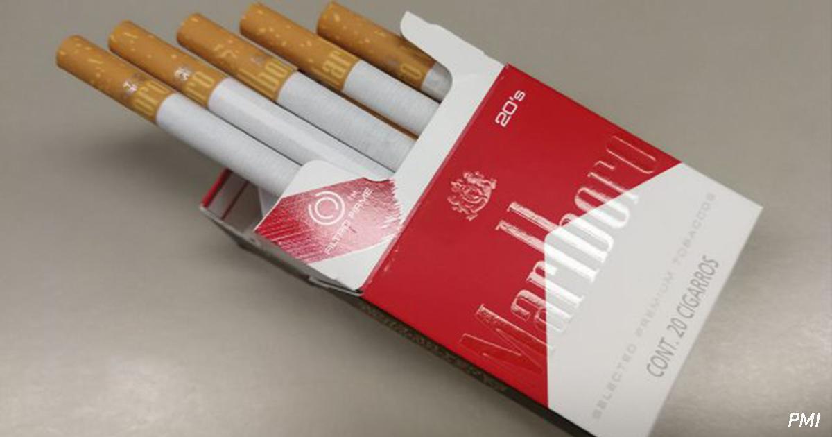 сигареты акциз рф купить