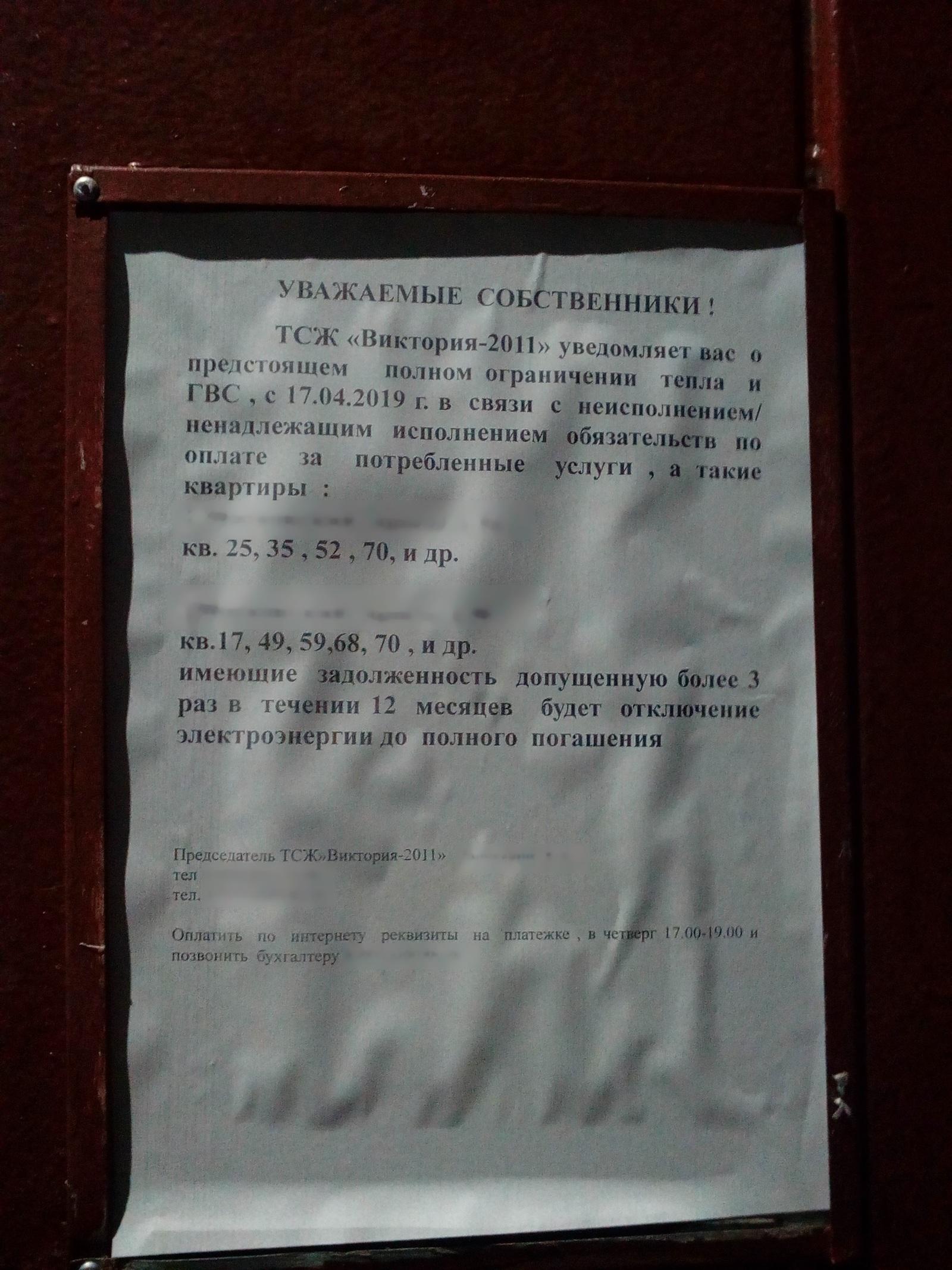 Тольятти дотации для пенсионеров