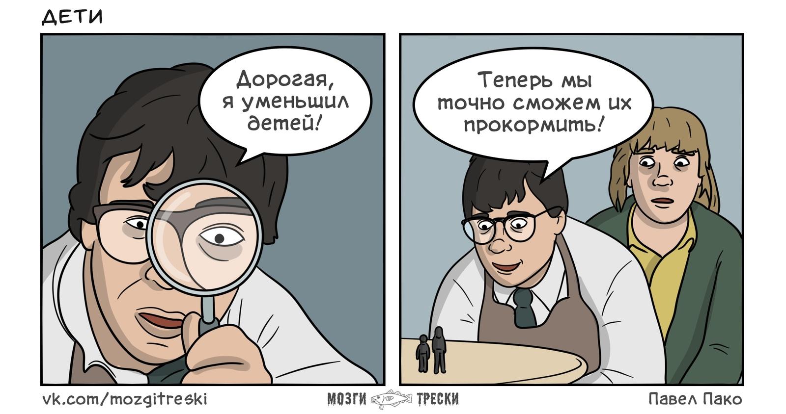 точно Это вас русские свингеры меняются есть что-нибудь?