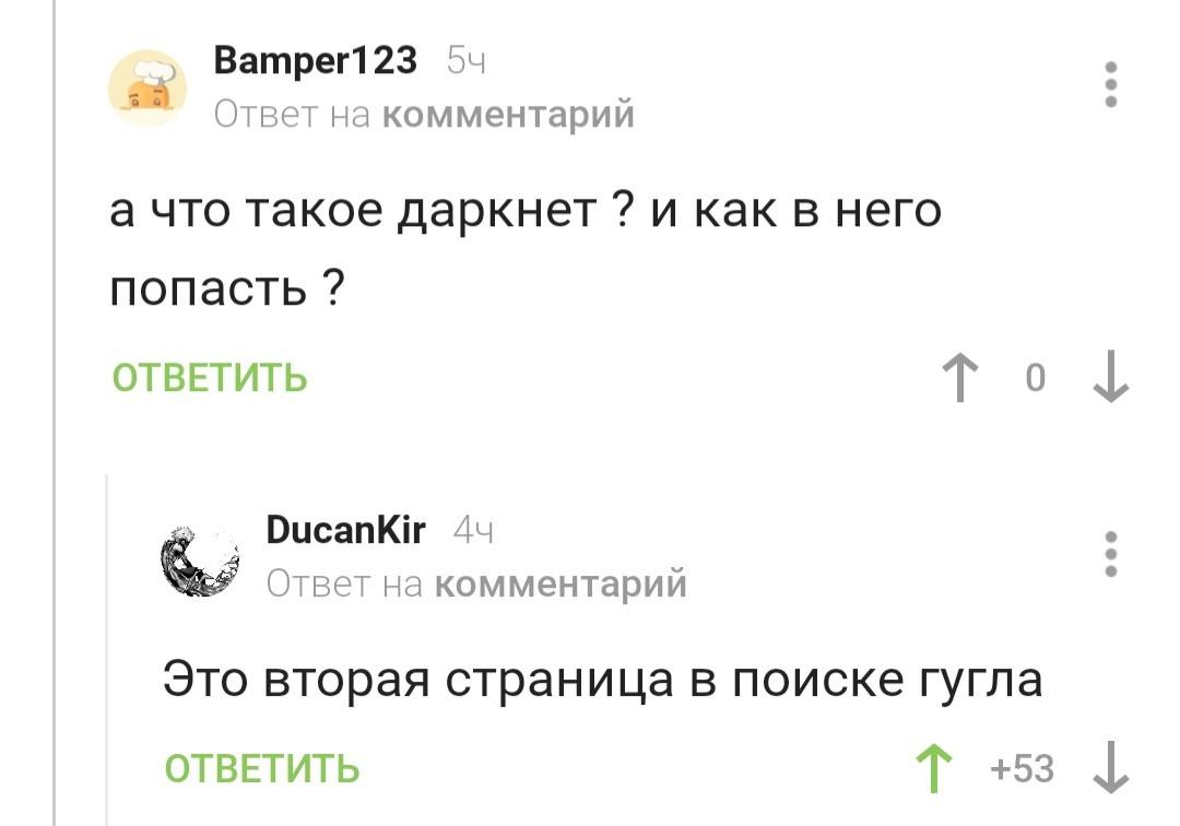 сериал даркнет 1 сезон кинопоиск hydraruzxpnew4af