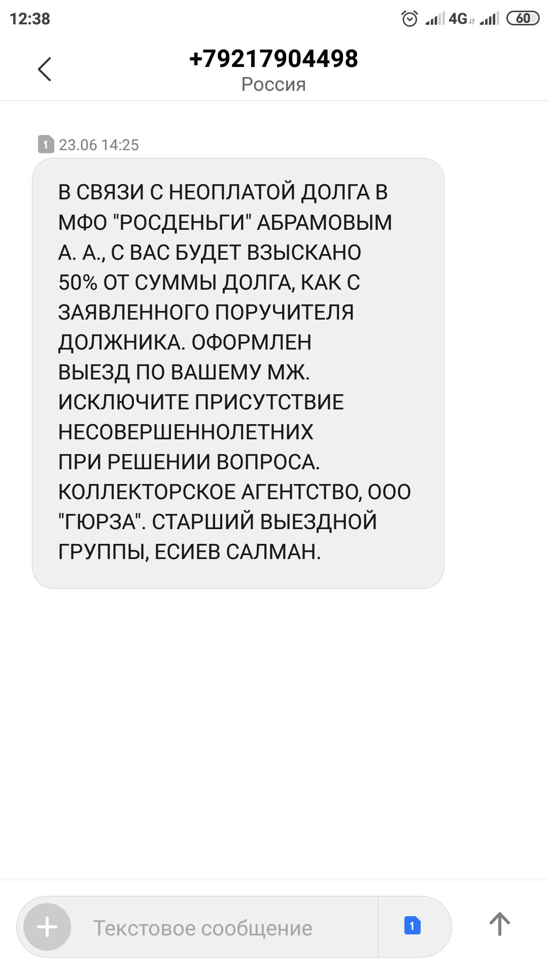 займ до 200000 рублей