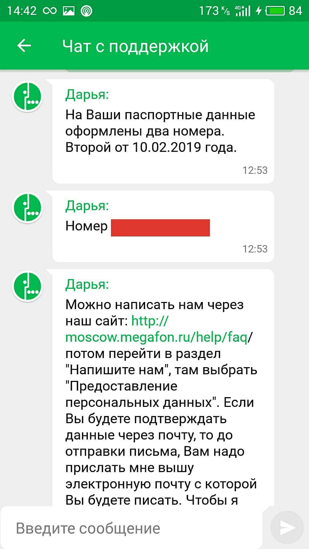 Миграционный центр москва официальный сайт