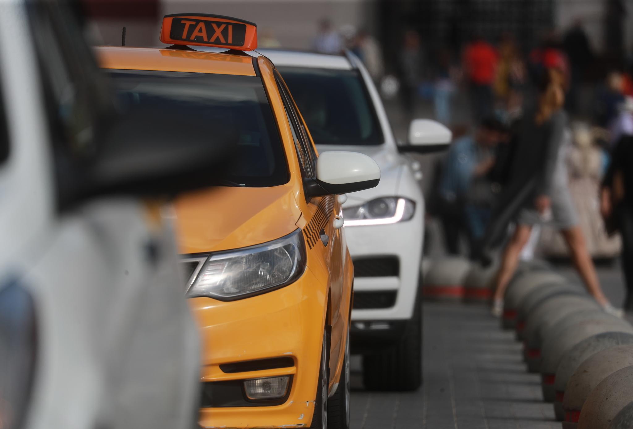 Как выбрать Эконом класс такси