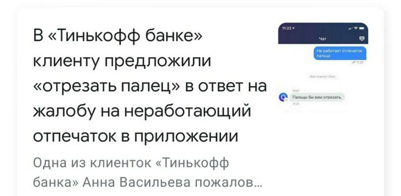 тинькофф банк кредит неработающему деньги на карту без отказов срочно vsemikrozaymy.ru