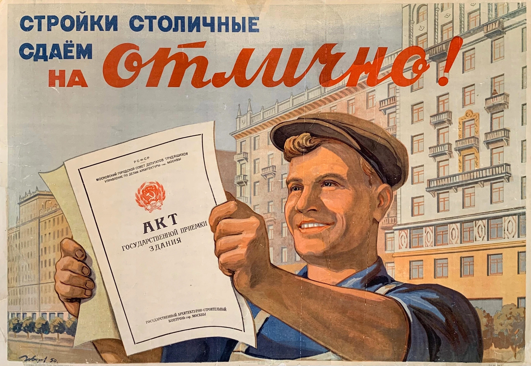 """Координатор """"Великого будівництва"""" Голик показав, як цей проєкт реалізується в Києві - Цензор.НЕТ 4240"""