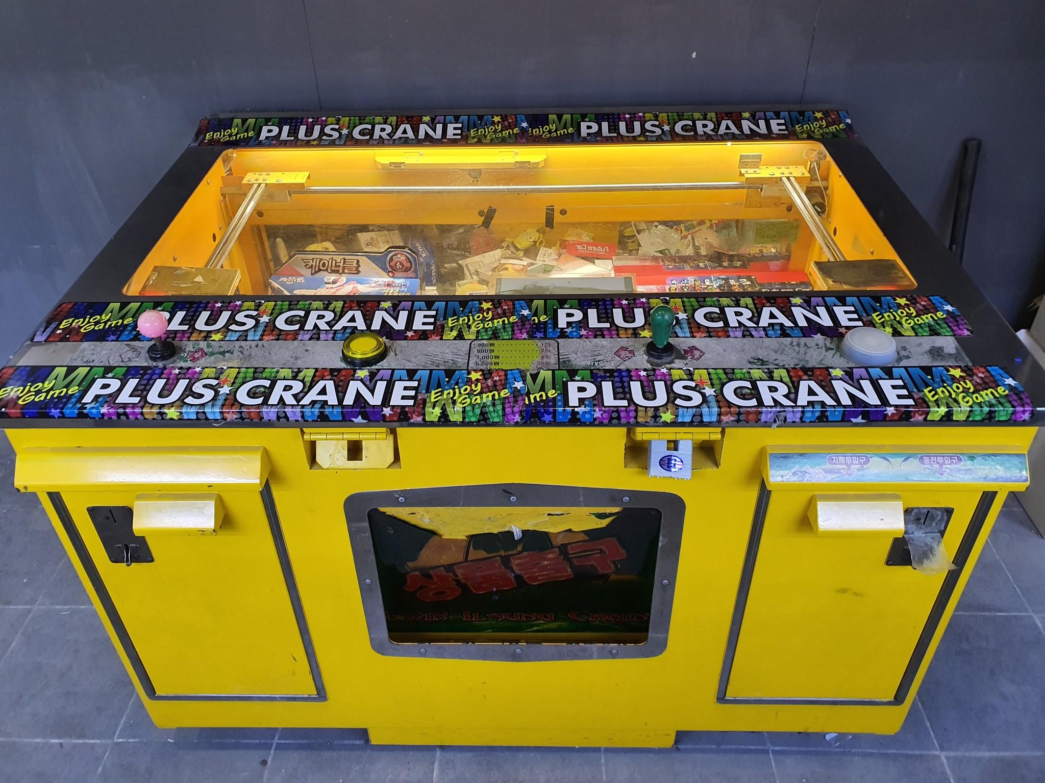 Корея игровые автоматы бесплатные игры играть сейчас без скачивания игровые автоматы