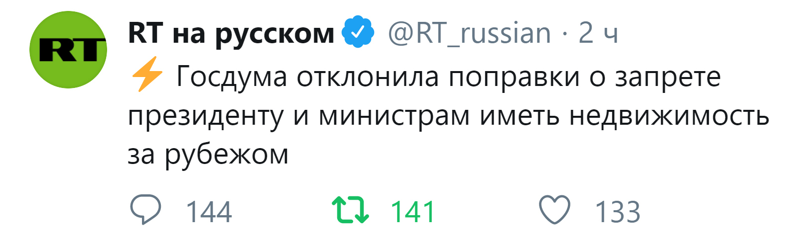 https://cs13.pikabu.ru/post_img/big/2020/03/10/8/1583846033144573246.jpg