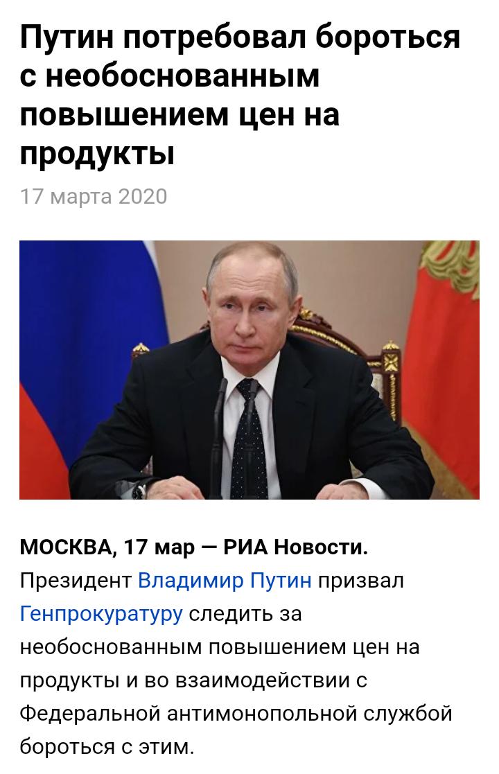 https://cs13.pikabu.ru/post_img/big/2020/04/07/9/1586271856130754990.png