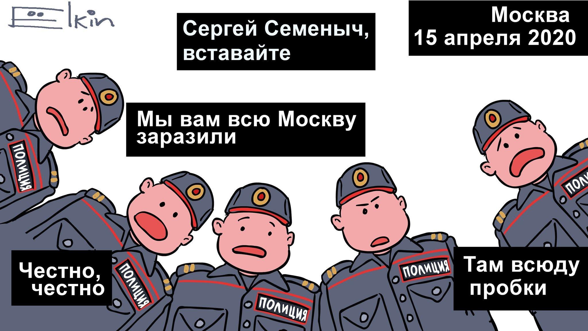 https://cs13.pikabu.ru/post_img/big/2020/04/16/6/1587029990146723075.jpg
