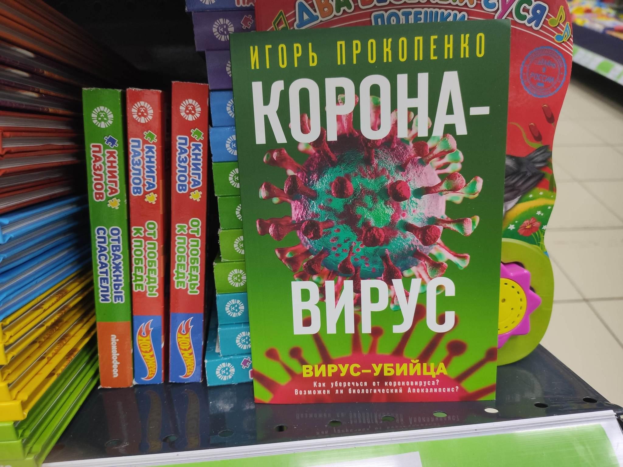 https://cs13.pikabu.ru/post_img/big/2020/05/07/7/1588850721144689721.jpg