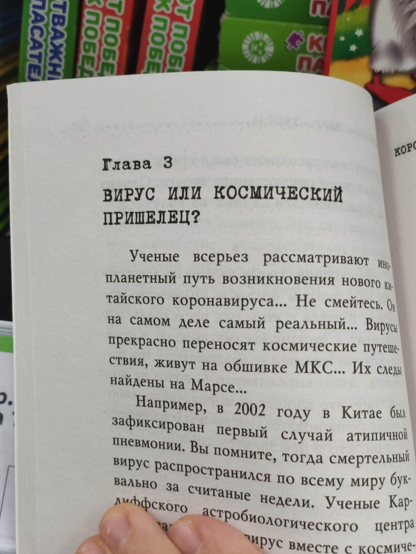 https://cs13.pikabu.ru/post_img/big/2020/05/07/7/1588850863128487992.jpg