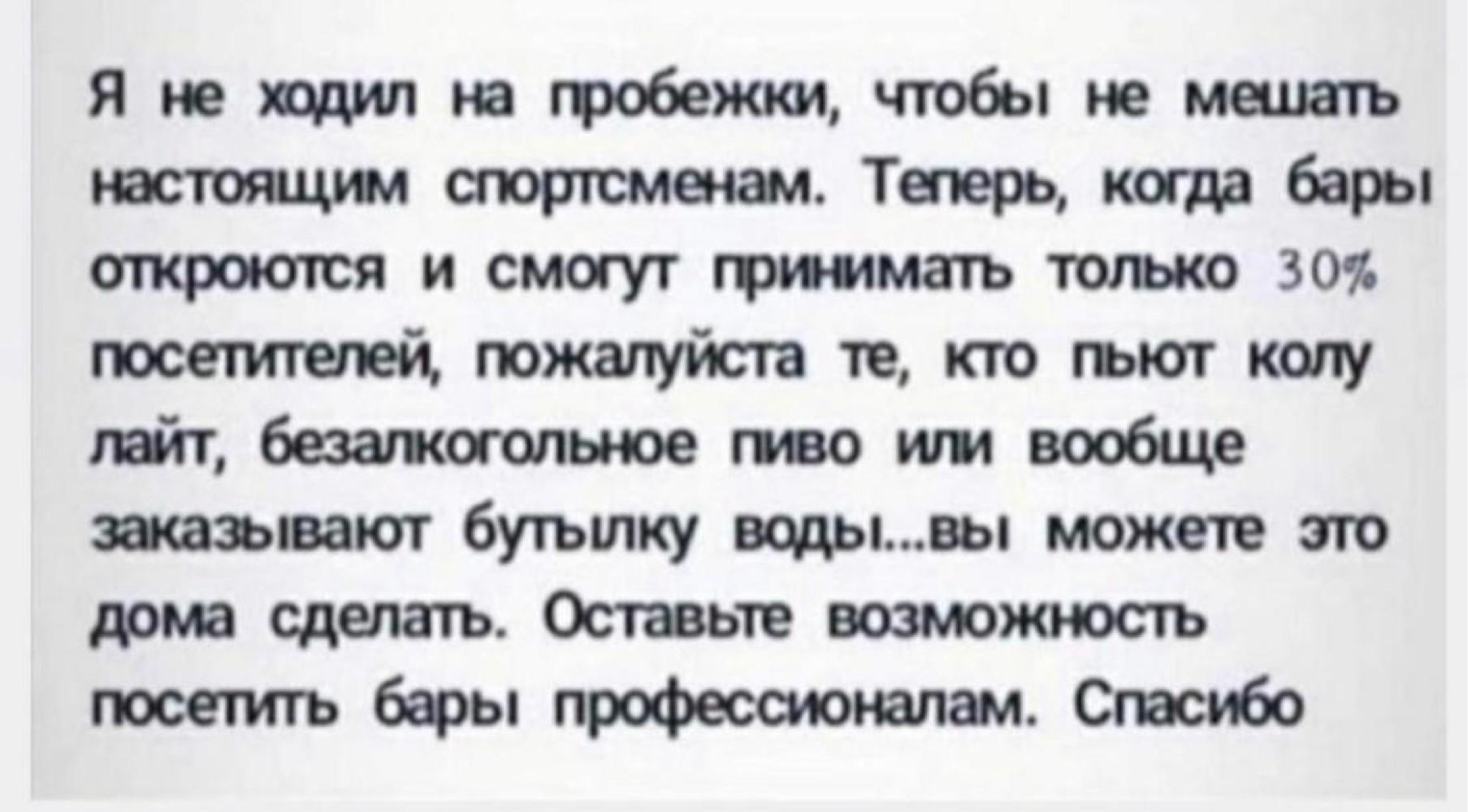 https://cs13.pikabu.ru/post_img/big/2020/05/14/8/15894593581826624.jpg