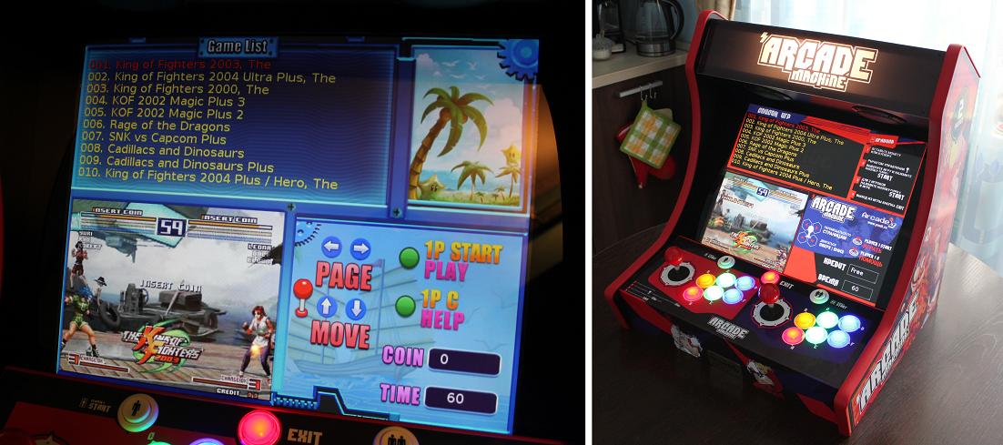 Игровые автоматы без купюроприемника се играть в карты раскраска