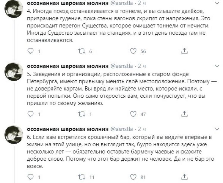 https://cs13.pikabu.ru/post_img/big/2020/07/06/9/1594051072185284450.jpg