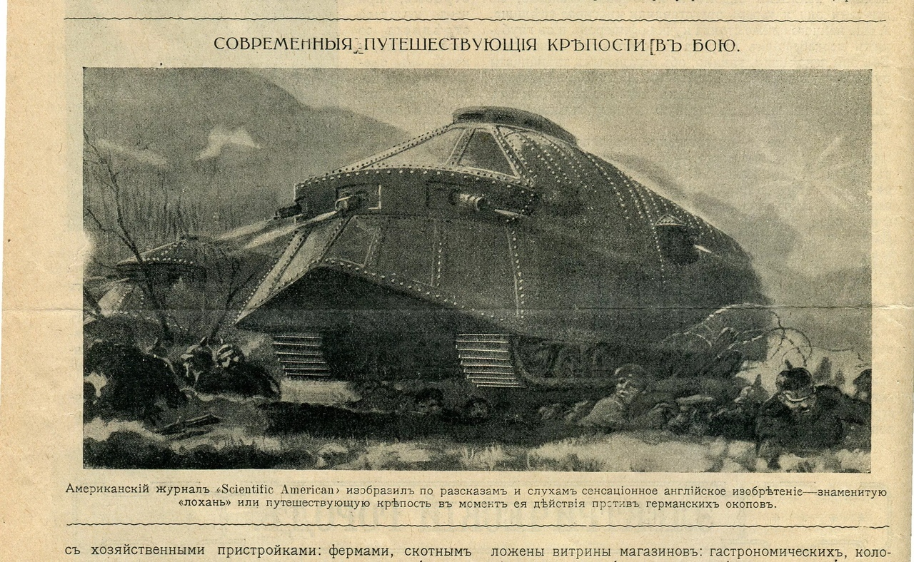 https://cs13.pikabu.ru/post_img/big/2020/08/26/4/1598418886190887007.jpg