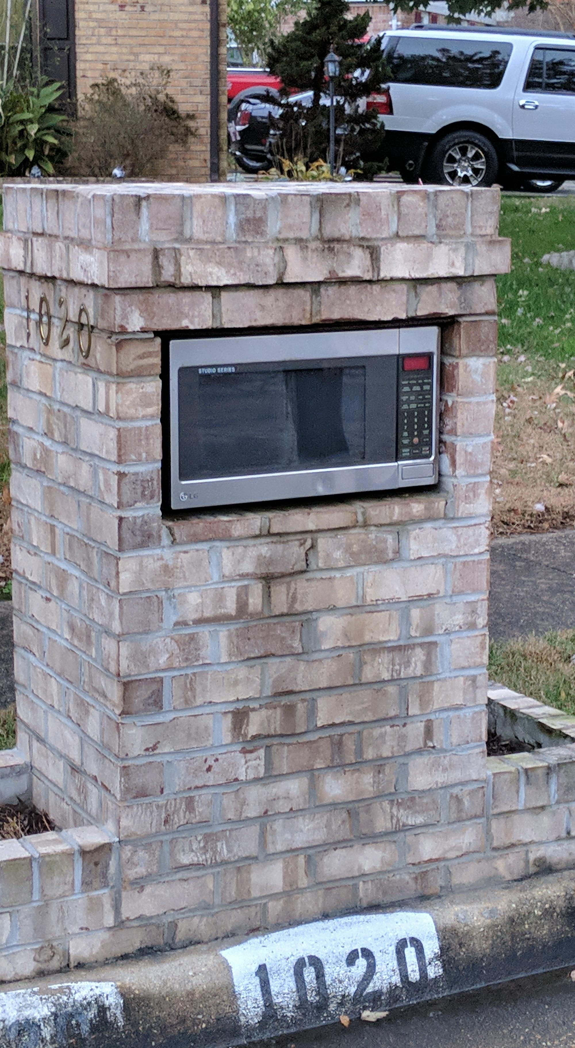 техника на дом почтой