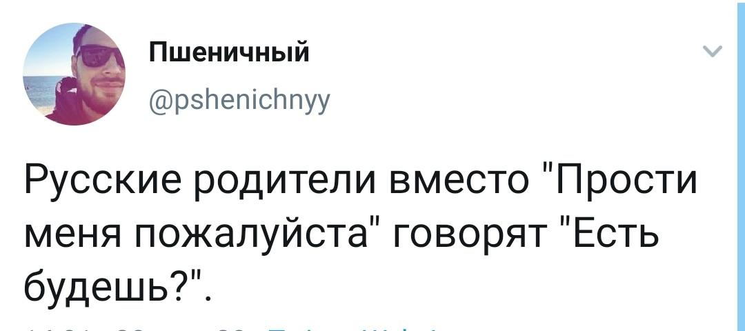 https://cs13.pikabu.ru/post_img/big/2020/12/28/11/1609179997118654713.jpg