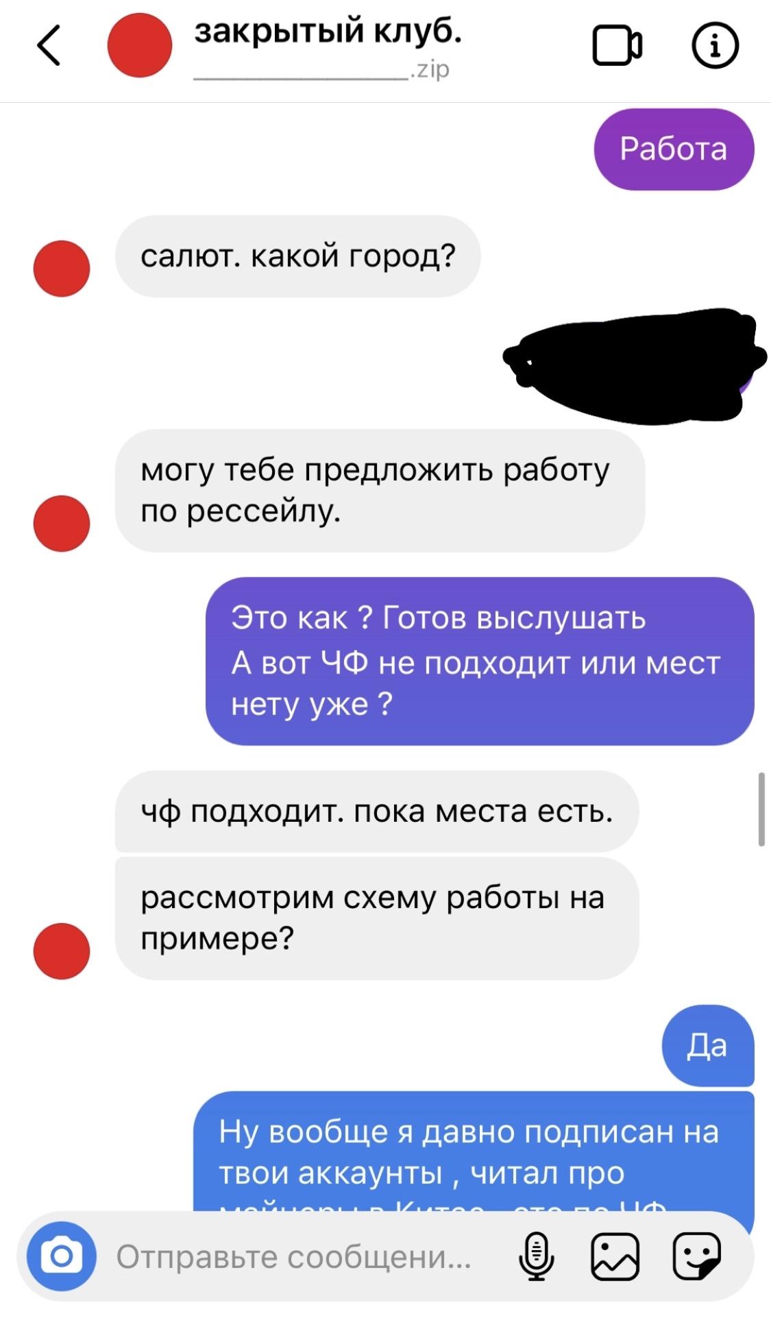 Закрытый клуб интернет футбольный клуб барс москва