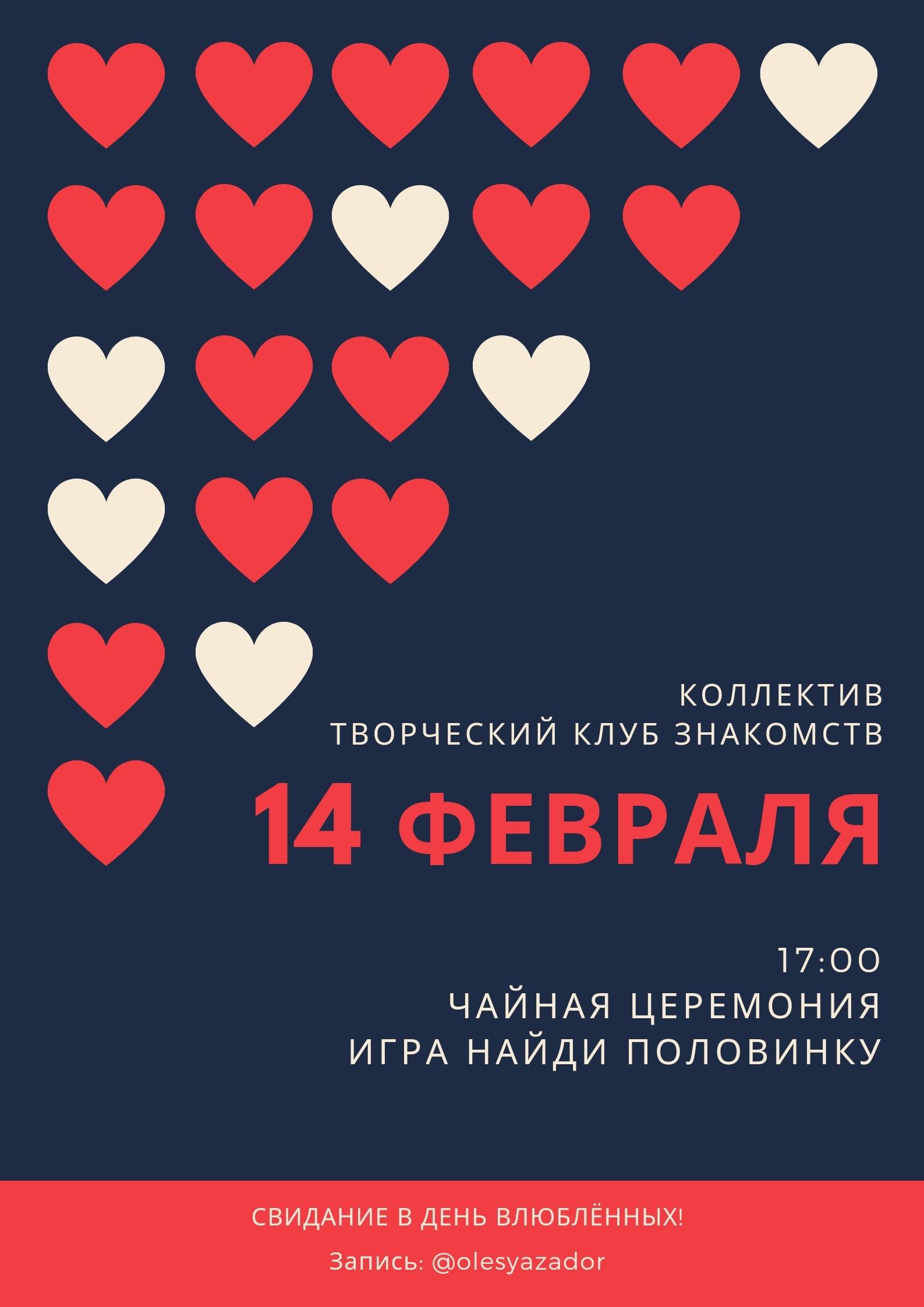 Клубы общения для одиноких людей в москве клуб ангелы москва отзывы