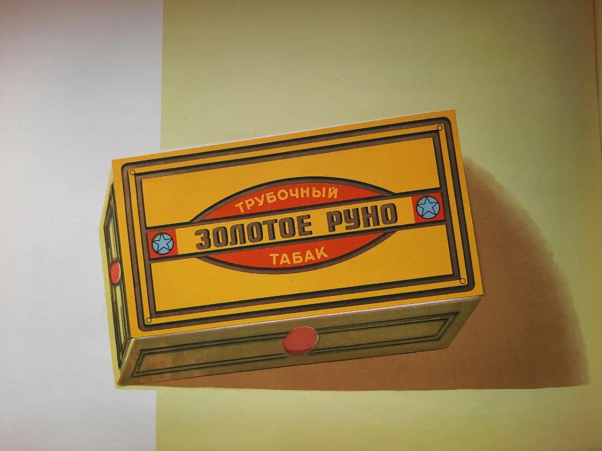 Каталог табачных изделий красное и белое жижа для электронной сигареты купить омск