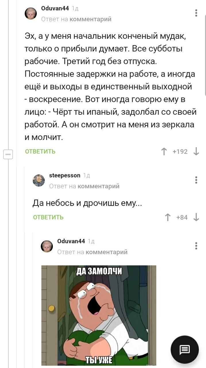 Девочка Дрочит Член Смотреть Онлайн